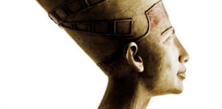 Cosméticos en el antiguo Egipto